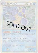 Blastoise 003/010 (B Starter Deck) *Holo*