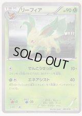 Leafeon 002/018 BKZ