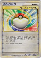 Poke Ball 009/010 (T Starter Deck)