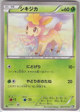 Deerling 006/053 BW1 1st