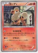 Growlithe 009/052 BW3 1st