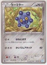 Bronzor 039/052 BW3 1st