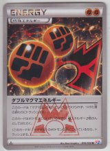 Magma Double Energy 034/034 CP1 1st
