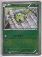 Spinarak 004/131 CP4