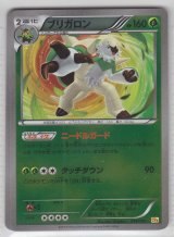 Chesnaught 014/131 CP4