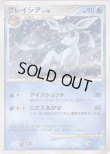 Glaceon 005/012 PtS (S LV.X Collection Pack)