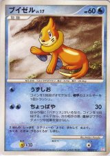 Buizel 003/012 PtM (M LV.X Collection Pack)