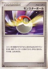 Poke Ball (M / E Deck) 1st