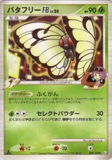 Butterfree FB 004/100 Pt3 1st