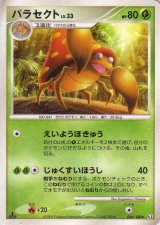 Parasect 006/100 Pt3 1st
