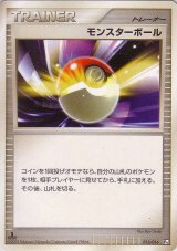 Poke Ball 013/016 (G Deck) Pt 1st