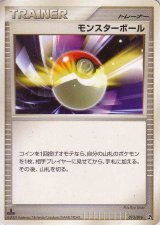 Poke Ball 013/016 (C Deck) Pt 1st