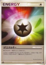 SP Energy 016/016 (C Deck) Pt 1st
