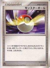 Poke Ball 015/017 (Grass&Fire ) Pt 1st