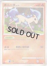 Ponyta 019/090 Pt4 1st