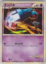 Beldum 003/014 (M Deck  )