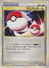 Dual Ball 008/014 (M Deck  )