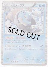 Blastoise *Holo* 003/018 K+K