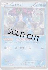 Suicune 004/018 K+K