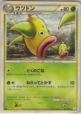 Weepinbell 002/080 L3 1st