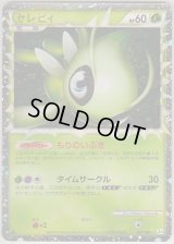 Great Celebi 007/080 L3 1st