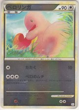 Lickitung 061/080 L3 1st *Reverse Holo*