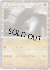 Great Donphan 046/070 HeartGold L1 1st