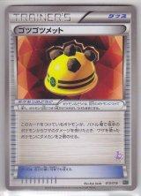 Rocky Helmet 013/016 MG (M Half Deck)