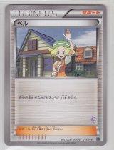 Bianca 015/016 MG (M Half Deck)