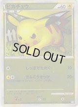 Pikachu 032/070 SoulSilver L1 1st *Reverse Holo*