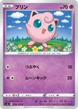 Jigglypuff 035/100 S3