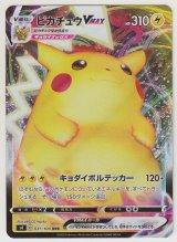 Pikachu VMAX 031/100 S4