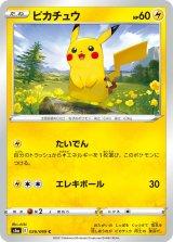 Pikachu 026/069 S6a