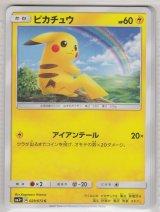 Pikachu 029/072 SM3+