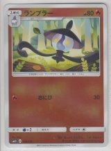 Lampent 016/114 SM4+