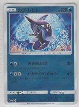 Tapu Fini 026/114 SM4+