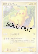 Pikachu 024/092