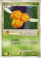 Combee 006/092