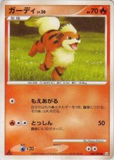 Growlithe 009/090 Pt2 1st