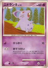 Nidoran♀ 036/090 Pt2 1st