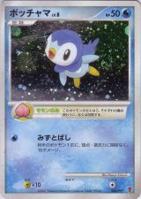 Piplup 003/PPP Promo