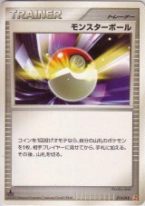 Poke Ball 014/018 (I Deck) Pt 1st