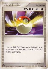 Poke Ball 014/018 (G Deck) Pt 1st