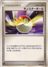 Poke Ball 012/014 (D Deck) 1st