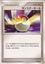 Poke Ball 014/014 (Tu Deck)