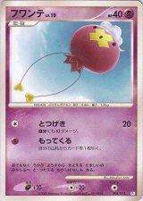 Drifloon 006/015 (Pip Deck)