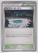 Fairy Garden 014/014 X30