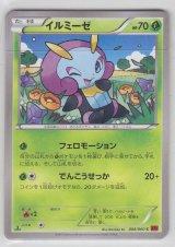 Illumise 006/060 XY1 1st
