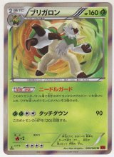 Chesnaught 009/060 XY1 1st
