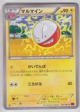 Electrode 022/060 XY1 1st